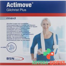 Actimove Gilchrist размер S Plus Weiss