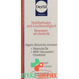 Dexsil Wohlbefin Geschme гель Msm/gluc/chon+aeoe 50