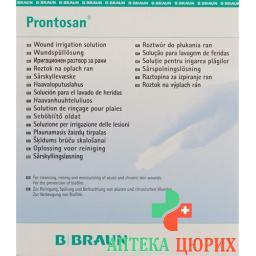 Пронтозан 24x40 млсредство для промывания ран