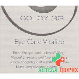 Goloy 33 Eye Care Vitalize 15мл