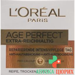 L'Oreal Dermo Expertise Age Perfect Intens Naehr Tag 50мл
