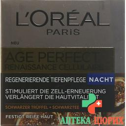 L'Oreal Dermo Expertise Age Perfect Renaiss Cell Nac 50мл