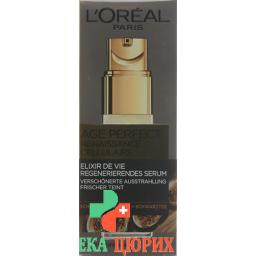 L'Oreal Dermo Expertise Age Perfect Rena Cell Gol Se 30мл