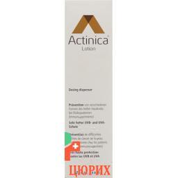 Actinica лосьон диспенсер 80мл