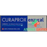 Curaprox Enzycal 950 зубная паста 75мл