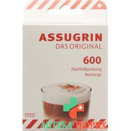 Ассугрин Классик 2 x 300 таблеток