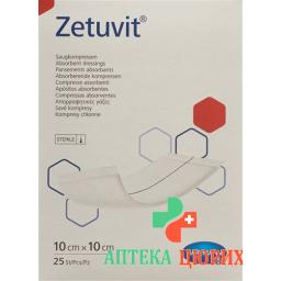 Zetuvit Absorptionsverband 10x10см