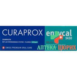 Курапрокс Энзикал 1450 зубная паста 75 мл
