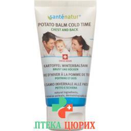 Santenatur Kartoffelbalsam Brust und Rucken 50мл