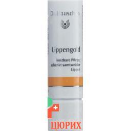 Dr. Hauschka Lippengold 4.9г