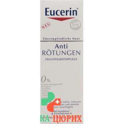 Eucerin Anti Rotungen влажный уход бутылка 50мл