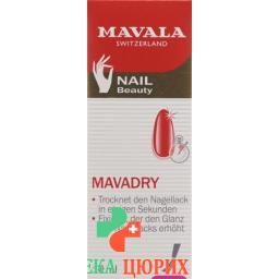 Mavala Mavadry 10мл