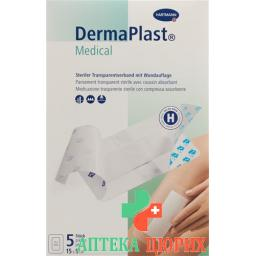 Dermaplast Medical Transparentverband 15x9см 5 штук