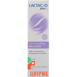 Lactacyd Plus+ Intimpflege Beruhigend 250мл