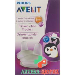 Avent Philips Ersatzschnabel Sip No Drip Becher Farbig
