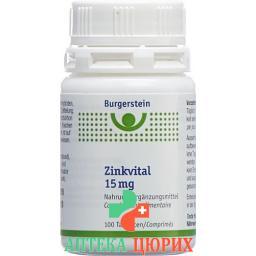 Бургерштейн ЦинкВитал 100 таблеток