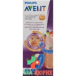 Avent Philips Via Aufbewahrbech 240мл 5bech, 5deck