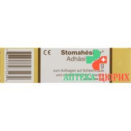 Stomahesive Adhaesivpaste в тюбике 30г