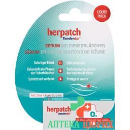 Herpatch Tenderdol сыворотка 5мл