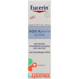 Eucerin AQUAporin Active Augenpflege 15мл