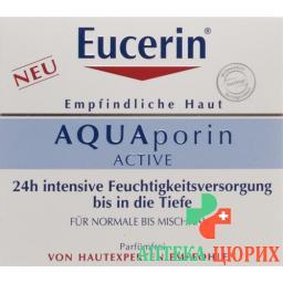 Eucerin AQUAporin Active fur для нормальной кожи 50мл