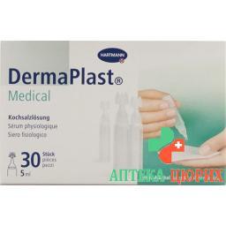 Dermaplast Medical Kochsalzlosung 30x 5мл
