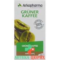 Arkocaps Gruner Kaffee в капсулах 45 штук