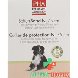 Pha Schutzband N 75см fur размер Hunde
