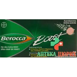 Берокка Буст 30 шипучих таблеток