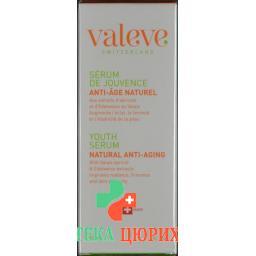 Valeve Serum Anti-Age Naturel Serum Jouvence 30мл