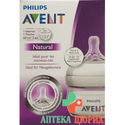 Avent Philips Naturnah-Flasche 60мл Neugeborene
