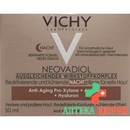 Vichy Neovadiol Nachtpflege fur reife Haut 50мл