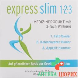 Экспресс Слим 1-2-3 с тройным эффектом для снижения веса 180 капсул