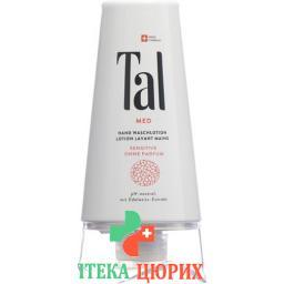 Tal Med Hand лосьон для мытья 300мл