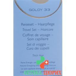 Goloy 33 Reiseset Haarpflege Thick Hair 2x 50мл
