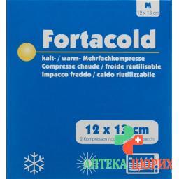 Fortacold Kalt Warm Mehrfachkompr 12x13см 2 штуки