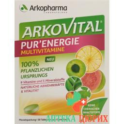 Арковитал Чистая энергия натуральный мультивитаминно-минеральный комплекс 30 таблеток