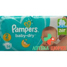 Pampers Baby Dry размер 2 3-6кг Mini Sparpack 58 штук