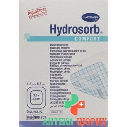 Hydrosorb Comfort Hydrogel 4.5x6.5см стерильный 5 штук