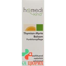 Homedi-kind Thymian-Myrte бальзам в тюбике 30г