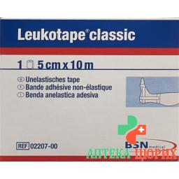 Leukotape Classic пластырейband 10мX5см