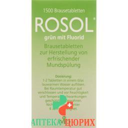 Rosol Fluorid в растворимых таблетках 1500 штук