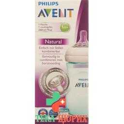 Avent Philips Naturnah бутылка 260мл Turkis