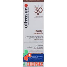 Ultrasun Body Tan Activator SPF 30 150мл