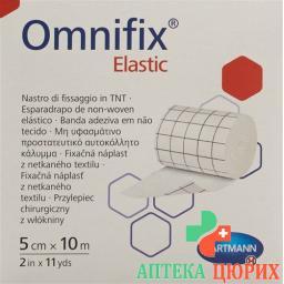 Omnifix Elastic Fixationsvlies 5см x 10м
