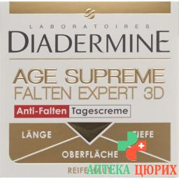 Diadermine Falten Expert 3D Tagescreme 50мл