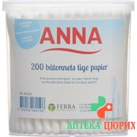 Anna Wattestabchen Papier 200 штук