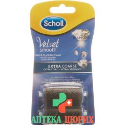 Scholl Velvet Smooth Pedi Roll Ext Sta Diam 2 штуки