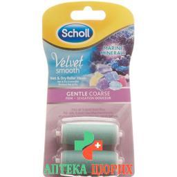 Scholl Velvet Smooth Pedi Roll Fein Meeresmi 2 штуки