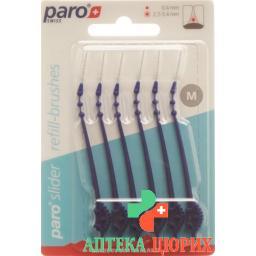 Paro Slider Refill-Brushes M 6 штук